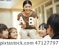 女教師學校生活 47127797