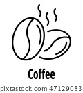 Coffee nut icon, outline style 47129083