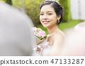 커플 결혼 신부 47133287