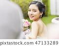 커플 결혼 신부 47133289