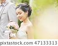 커플 결혼 신부 47133313