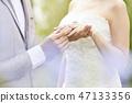 커플 결혼 신부 47133356