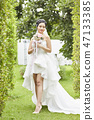 งานแต่งงาน 47133385