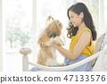女人寵物的生活方 47133576
