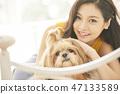女人寵物的生活方 47133589