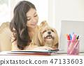 女人寵物生活方式業務 47133603