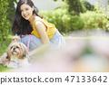 女人寵物的生活方 47133642