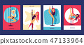 Girls dancing cards easily performing complex dance steps on pylon vector illustration. Beautiful 47133964