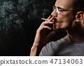 smoke, male, cigarette 47134063