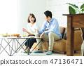 부부 식사 신혼 부부 가족 라이프 스타일 47136471