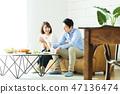夫婦膳食新婚夫婦家庭生活方式 47136474