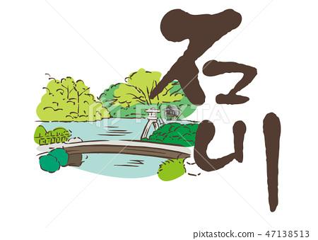 Ishikawa Kenrokuen Garden 47138513