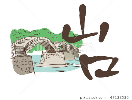 Yamaguchi Kintaikyo Bridge 47138536