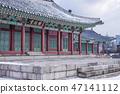 경근당,옥첩당,종친부,종로구,서울 47141112
