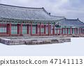 경근당,옥첩당,종친부,종로구,서울 47141113