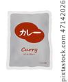 vector, vectors, retort curry 47142026