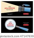 错误 404 矢量 47147639