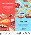 Spanish food vector pattern traditional european cuisine meal of spain backdrop restaurant menu 47147664