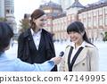 business, female, females 47149995