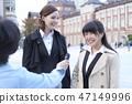 business, business woman, businesswoman 47149996