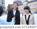 business, female, females 47149997