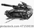 坦克 47150038