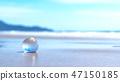 친환경 이미지 지구본 · 모래 백 47150185