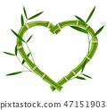 Heart bamboo frame 47151903
