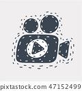 비디오, 영상, 동영상 47152499