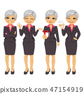 Senior Office Businesswoman 47154919