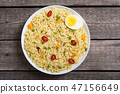 Instant noodles in bowl 47156649