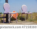 damaged chairs at the bus stop, close-up, background image 47158360