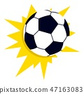 Star soccer ball icon, flat style 47163083
