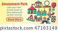 Amusement park concept banner, cartoon style 47163149