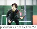 สนามเทนนิสสโมสรเทนนิสโรงเรียนเทนนิสฟิตเนสยิมผู้หญิง 47166751