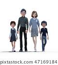 好朋友家庭4父母和孩子perming3DCG插圖素材 47169184