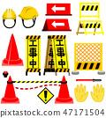Construction site icon-Construction site icon- 47171504