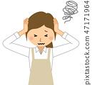 Woman holding an apron head 47171964
