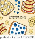 Hand drawn illustration of breakfast menu 47172091