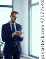business, businessman, man 47172548
