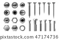 Metal Screw Set Vector. Stainless Bolt. Hardware Repair Tools. Head Icons. Nails, Rivets, Nuts 47174736