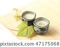 Cold sweet sake, summer 47175068