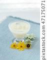 Cold sweet sake, summer 47175071