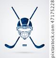 Hockey helmet front view graphic vector. 47175228