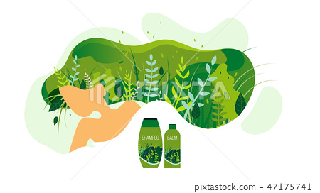 Women Cosmetics Products Flat Vector Ad Banner 47175741