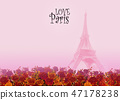 Eiffel tower- Paris France love card. 47178238