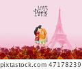 Eiffel tower- Paris european city landscape France 47178239