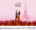 Paintings world landmark Paris France. 47178240