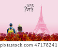 Eiffel tower- Paris european with red roses. 47178241