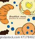 Hand drawn illustration of breakfast menu  47178462